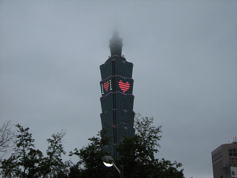 File:TAIPEI 101 in Valentine's Day.JPG