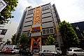 TOWER RECORDS Shibuya.jpg