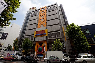 TOWER RECORDS Shibuya.jpg