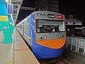 TRA EMC712 at Platform 2B, Xizhi Station 20181021 night.jpg