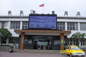 Yuli, Hualien - Yuli Station