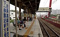 TRA Zuoying Station by billy1125 (1).jpg
