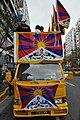 Taiwan DSC 9686.jpg