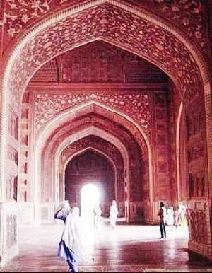 Interior of the Jawab