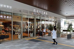 Takahashi City Library entrance ac (3).jpg