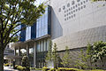 Takatsuki-City-Central-library.jpg