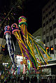 Tanabata in Brazil (São Paulo).jpg