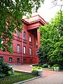 Taras Shevchenko National University of Kyiv, вулиця Володимирська, 60, Kyiv, Ukraine, 01601 - panoramio.jpg