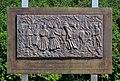 Tauroggen (Tauragė) Memorial - Bas-relief.jpg