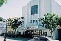 Teatro de Guayama, Puerto Rico.jpg