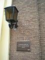 Tekstbord-Sint-Martinus Oliestraat-26 Zaltbommel Nederland.JPG