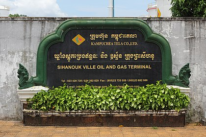 Tela Sihanouk Ville Oil and Gas Terminal.jpg
