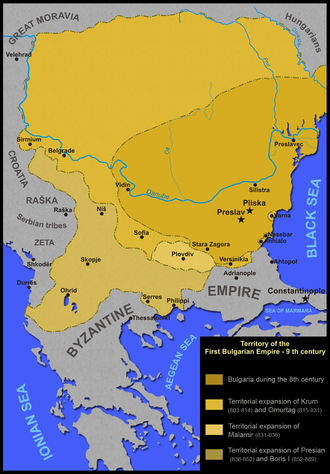 Byzantine–Bulgarian treaty of 815 - Territory of the First Bulgarian Empire in the 9th century.