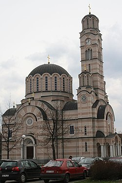 Serbian Orthodox church near the city centre.