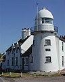 "The ""Old Lighthouse"", Paull - geograph.org.uk - 208311.jpg"