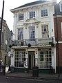 The Aylesford Brasserie, Warwick - geograph.org.uk - 403864.jpg