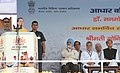 The Chairperson, National Advisory Council, Smt. Sonia Gandhi addressing at the launch of Aadhaar Enabled Service Delivery, in Dudu, Jaipur, Rajasthan. The Deputy Chairman, Planning Commission, Shri Montek Singh Ahluwalia.jpg