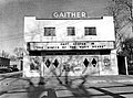 The Gaither Theater, Maryland (1959).jpg
