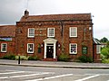 The George and Dragon at Graveley - geograph.org.uk - 1349206.jpg