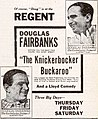 The Knickerbocker Buckaroo (1919) - 3.jpg