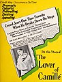 The Lover of Camille (1924) - 1.jpg
