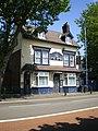 The Malt Shovel, Willenhall Road - geograph.org.uk - 1382735.jpg