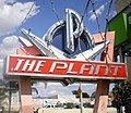 The Plant in Van Nuys.JPG