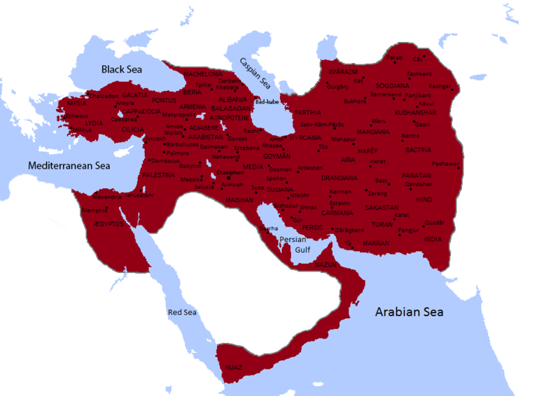 File The Sassanid Persian Empire At It S Greatest Extent