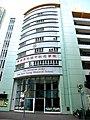 The Savation Army Lam Butt Chung Memorial School (Hong Kong).jpg