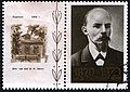 The Soviet Union 1970 CPA 3880 stamp with label 16 (Lenin, 1900 (Photo by Y.Mebius) with 16 labels 'Beginning of Revolutionary Activity') cancelled.jpg