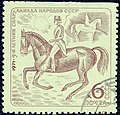 The Soviet Union 1971 CPA 4014 stamp (Equestrianism. Dressage) cancelled.jpg
