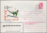 The Soviet Union 1980 Illustrated stamped envelope Lapkin 80-60(14075)face(The uneven bars)Cancelled1980-07-19(Gymnastics).png