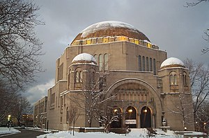 Maltz Performing Arts Center - The Temple in winter