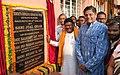 The Union Minister for Tribal Affairs, Shri Jual Oram inaugurating the newly constructed building of Kendriya Vidyalaya, Kendrapada, in Odisha.jpg