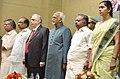 The Vice President, Shri M. Hamid Ansari at the inauguration of the 4th phase of the Vidyadhanam project, at Kochi, Ernakulam, in Kerala.jpg