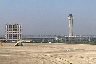 Zhengzhou Xinzheng International Airport - The air-traffic control tower