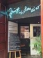 The front door of the Cabaret Theatre.JPG