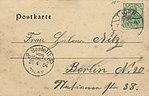 Thorn, Westpreußen - Fußartillerie-Schiessplatz, Haubitzbatterie (back) (Zeno Ansichtskarten).jpg
