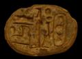 Thutmose3SethiIScarabKS2479.png