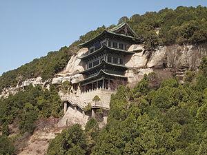 Tianlongshan Grottoes - Manshan Pavillion (漫山阁) of the Tianlongshan Grottoes