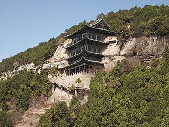 Tianlongshan Grottoes - Manshan Pavilion (漫山阁) of the Tianlongshan Grottoes