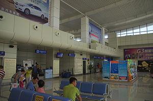 Tianshui Maijishan Airport - Image: Tianshui Maijishan Airport main hall