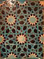 Tile Mosaic Panel - Seljuq period.jpg