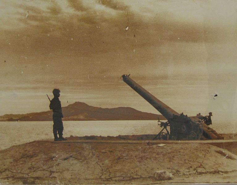 File:Tiran Guns IMG 0937.JPG