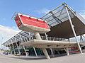 Tirana Airport Terminal 2015.jpg