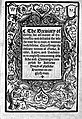 "Title Page of Andrew Boorde's ""The Breviary of Helthe..."" Wellcome L0002257EA.jpg"