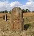 Tiya, parco delle stele, terzo gruppo, stele databili all'xi-xii secolo circa 03.jpg