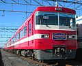 Tobu-1800 Noda Line Centennial commemoration train 20111204.jpg