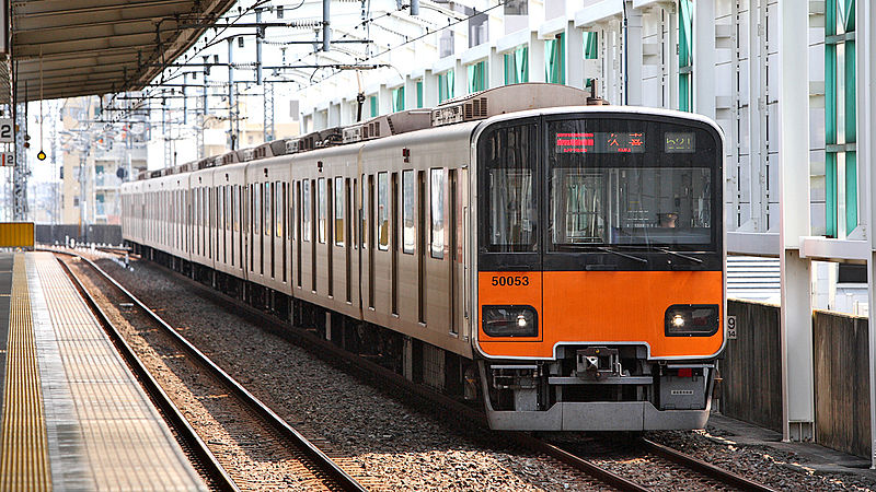 File:Tobu 50050 series EMU 011.JPG
