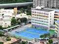 Toi Shan Association College, Basketball courts (Hong Kong).jpg
